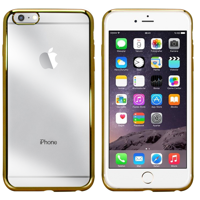 Coque silicone iPhone 5/5S/SE - Gold